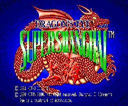 Dragons Eye Super Shanghai | スーパー上海ドラゴンズアイ  by Activision