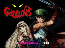 Golvellius 2 - New Devil Golvellius | 真・魔王ゴルベリアス by Compile