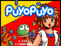 Puyo Puyo | ぷよぷよ - English by Compile