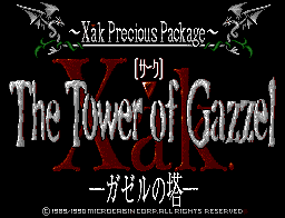 Xak Precious Package - The Tower Of Gazzel | サークガゼルの塔 by Microcabin