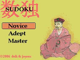 MSXdev 2006 - Sudoku